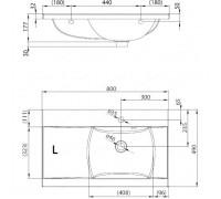 Раковина мебельная Ravak classic 800 l белая с отверстиями (XJDL1180000)