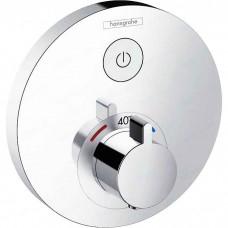 Термостат для душа Hansgrohe ShowerSelect S (15744000)